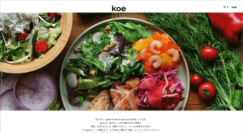 koé green
