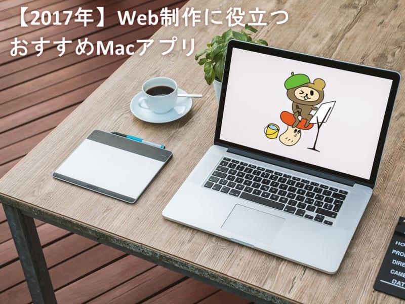 mac_apps