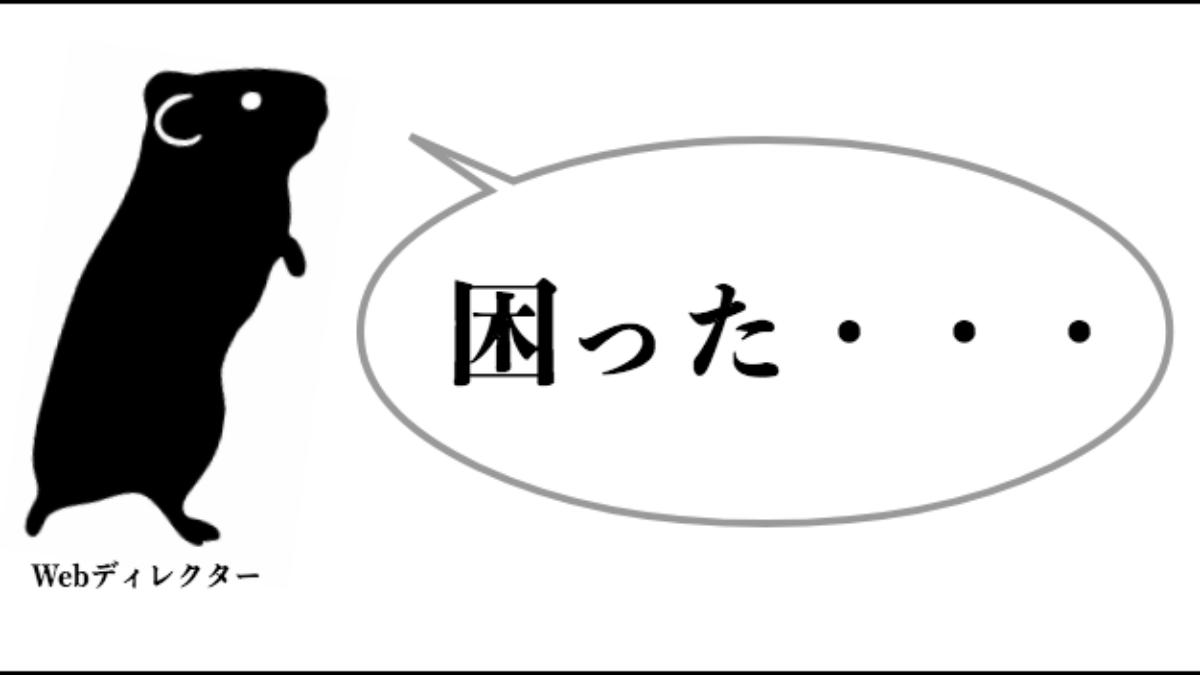 ギガファイル 文字化け