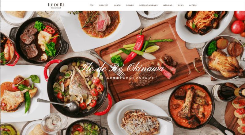レストラン イル・ド・レ沖縄